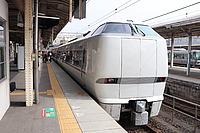 building, railroad, station, platform, land vehicle, vehicle, rail, transport, public transport, railway, rolling stock, passenger car, train