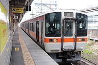train, track, transport, platform, outdoor, station, land vehicle, vehicle, railroad, rail, text, public transport, pulling, day