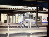 train, station, land vehicle, vehicle, railroad, text, rail, public transport