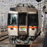 train, track, transport, outdoor, land vehicle, vehicle, rail, station, platform, rolling stock, railway, public transport, traveling, pulling, railroad