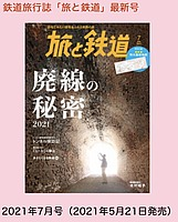 text, poster, book, screenshot, design