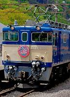 transport, train, outdoor, track, blue, locomotive, rail, land vehicle, vehicle, station, traveling, passenger, railroad