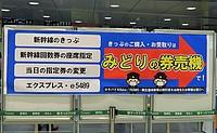 text, sign, screenshot, billboard