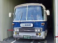 bus, land vehicle, text, vehicle, transport, blue, wheel, truck