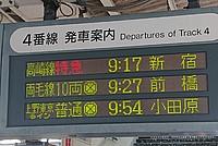 text, screenshot, sign, scoreboard