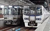 land vehicle, vehicle, indoor, transport, station, platform, text, train