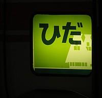 text, screenshot, sign, dark, close