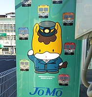cartoon, text, waste container, green, parking