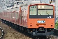 train, railroad, outdoor, track, transport, rail, land vehicle, vehicle, station, locomotive, rolling stock, orange, railway, day