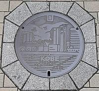 ground, manhole, drawing, text, manhole cover