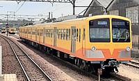 train, track, transport, sky, outdoor, rail, land vehicle, vehicle, station, rolling stock, locomotive, railway, traveling, orange, railroad, day