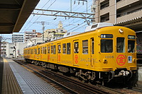 train, track, transport, yellow, outdoor, land vehicle, railroad, rail, vehicle, station, platform