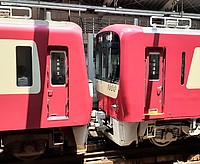 train, track, outdoor, land vehicle, vehicle, transport, red, station, rail, traveling, engine, railroad