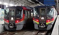 land vehicle, transport, vehicle, station, railroad, text, rail, public transport, rolling stock, train