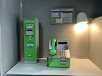 indoor, telephone, machine, text, computer, home appliance, electronics, corded phone