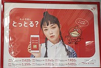 text, poster, cartoon, human face, newspaper, person, billboard, clothing, book
