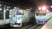 train, track, station, platform, land vehicle, vehicle, text, public transport, transport, pulling, stopped