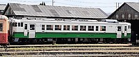 train, transport, railroad, track, text, rail, land vehicle, vehicle, station