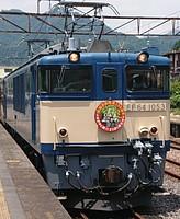 train, sky, transport, track, outdoor, railroad, rail, land vehicle, locomotive, vehicle, platform, station, traveling