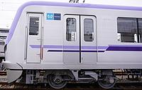 train, outdoor, land vehicle, vehicle, transport, station, railroad, rail, public transport