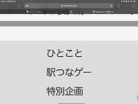 screenshot, text, abstract, design, computer