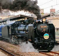 train, track, steam, smoke, engine, coming, land vehicle, vehicle, transport, traveling, auto part, old, steam engine, locomotive, stack, pulling, moving, railroad