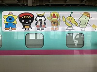 text, cartoon, train, van