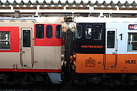 transport, outdoor, track, train, land vehicle, vehicle, station, railroad, rail