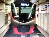 train, indoor, land vehicle, vehicle, text, platform, bus, public transport, transport