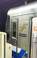 train, subway, vehicle, land vehicle, station, public transport