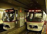 ceiling, indoor, train, floor, land vehicle, vehicle, text, station, public transport