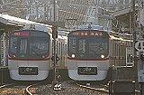 land vehicle, vehicle, train