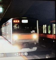 train, track, land vehicle, vehicle, text, platform, station, public transport, night, traveling
