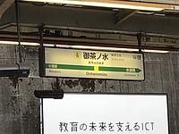 text, screenshot, billboard, sign