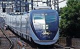 outdoor, tree, railroad, transport, locomotive, rail, train, land vehicle, vehicle, text