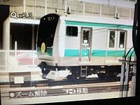 vehicle, land vehicle, transport, public transport, train, railroad, passenger, rolling stock
