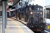 building, outdoor, railroad, vehicle, transport, land vehicle, train, rail, text, locomotive, platform