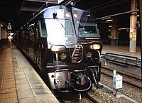 train, platform, land vehicle, station, vehicle, track, railroad, locomotive, wheel, pulling