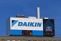 text, sky, billboard, outdoor, sign, scoreboard