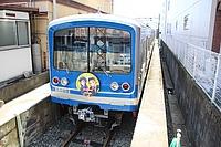 train, transport, track, land vehicle, vehicle, platform, public transport, blue