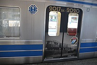 train, text, blue, vending machine