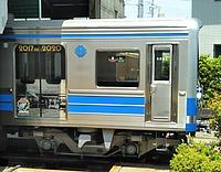 outdoor, transport, land vehicle, vehicle, railroad, train, rolling stock, station, blue, public transport, passenger car