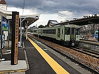sky, outdoor, track, railroad, transport, rail, vehicle, land vehicle, train, station, platform, day