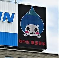 cartoon, text, sign, billboard, different