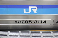 text, sign, land vehicle, blue, computer, silver