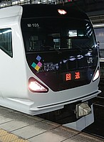 land vehicle, car, vehicle, platform, transport, automotive, stopped, train, control panel