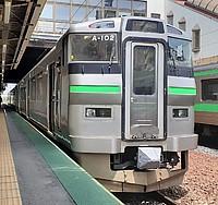 train, station, platform, track, outdoor, land vehicle, vehicle