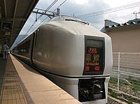 train, platform, track, station, outdoor, transport, vehicle, land vehicle, pulling
