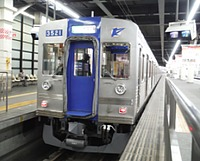 train, track, platform, land vehicle, vehicle, text, station, public transport, transport