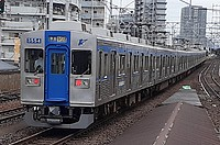 outdoor, land vehicle, vehicle, transport, track, railroad, train, city, rail, station, traveling